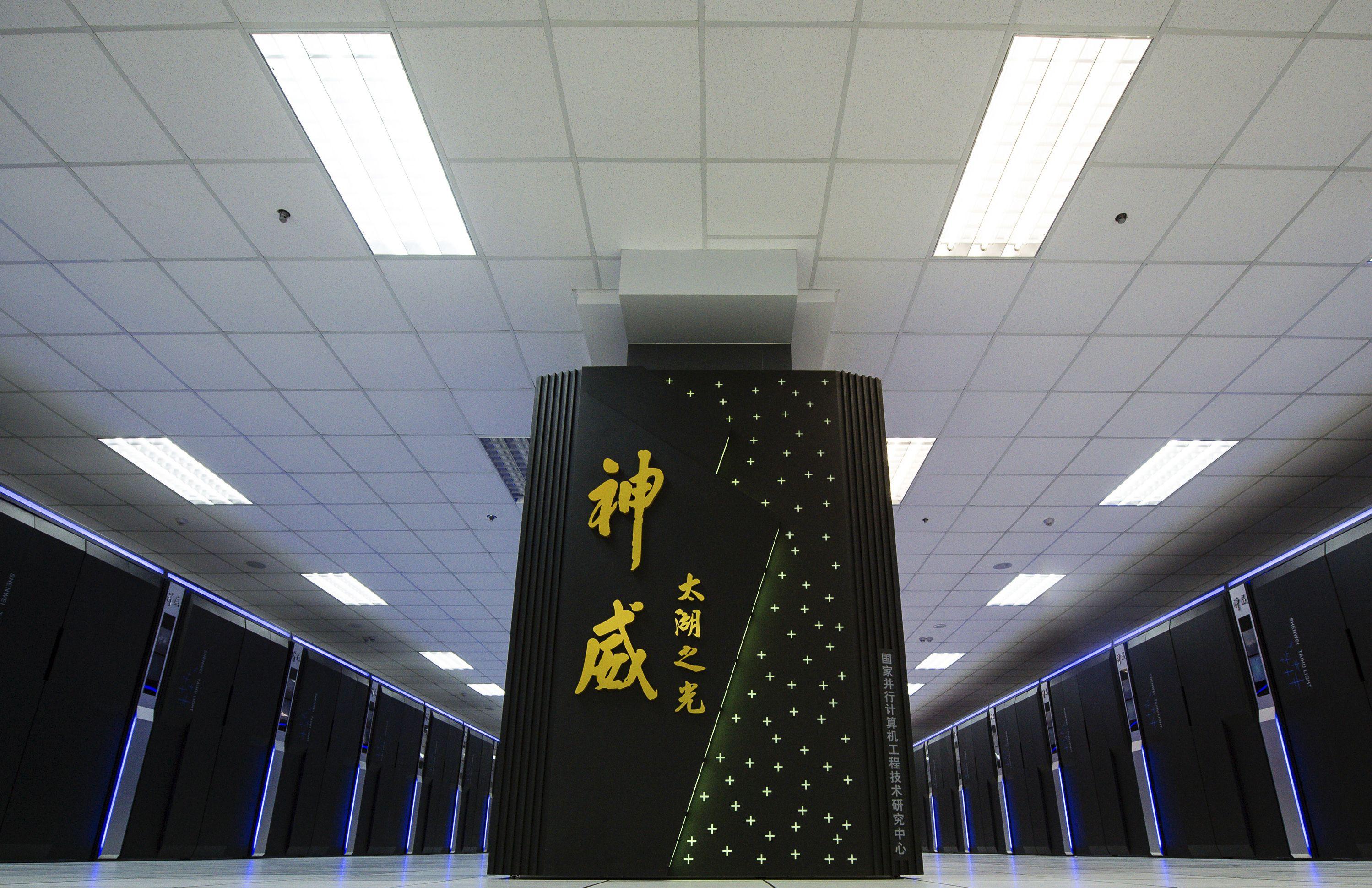 Найпотужніші суперкомп'ютери
