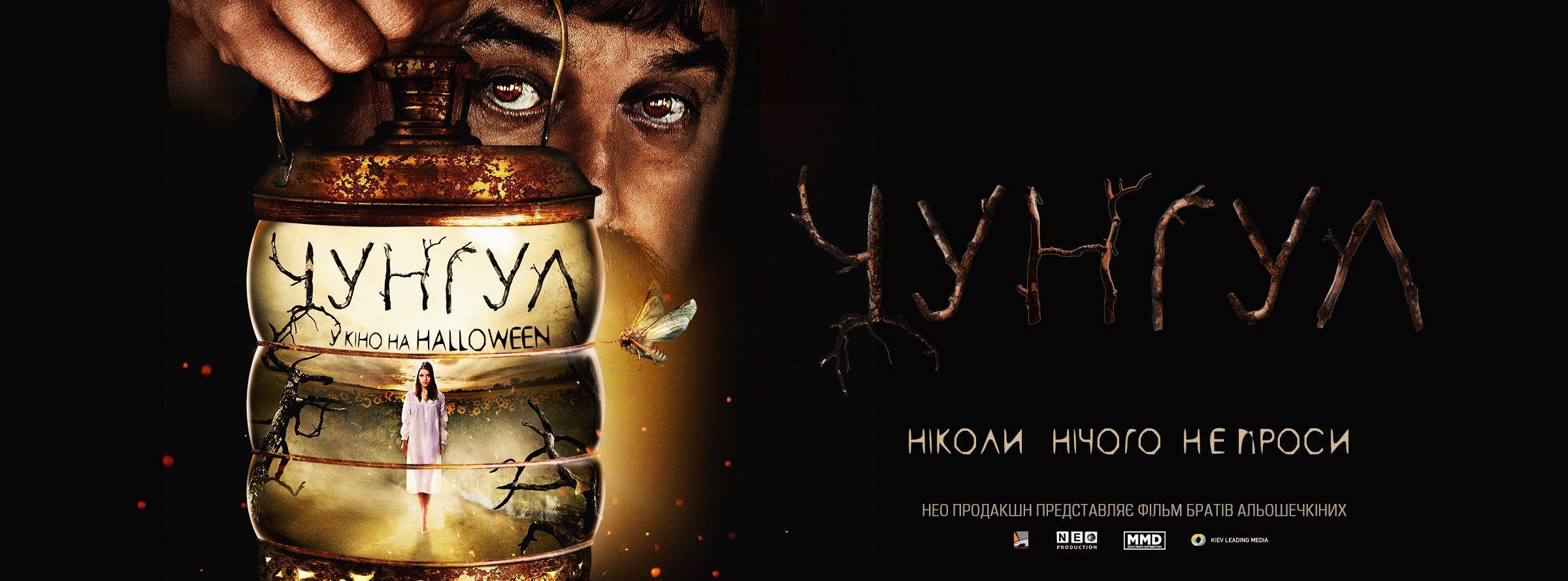 10 українських фільмів