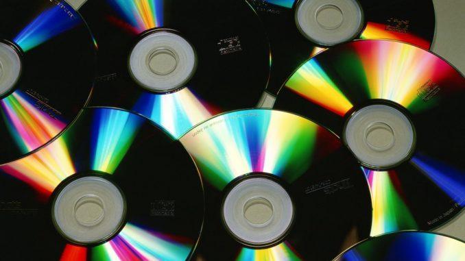 збільшити ємність оптичних дисків
