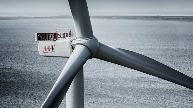 МВТ V164-8.0 - гігантський вітряної генератор