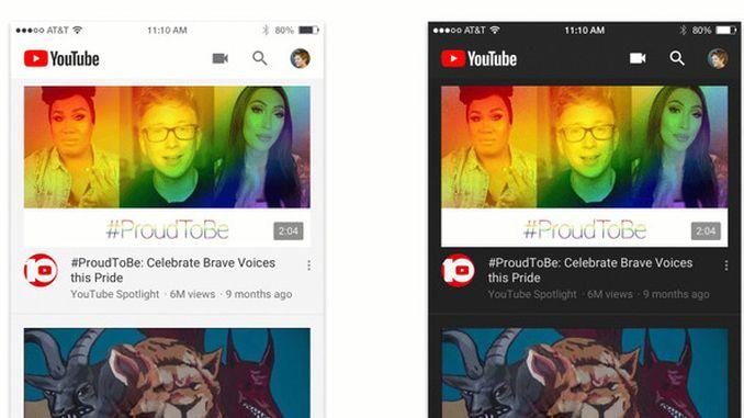 Темна тема YouTube для iOS і Android скоро стане доступною