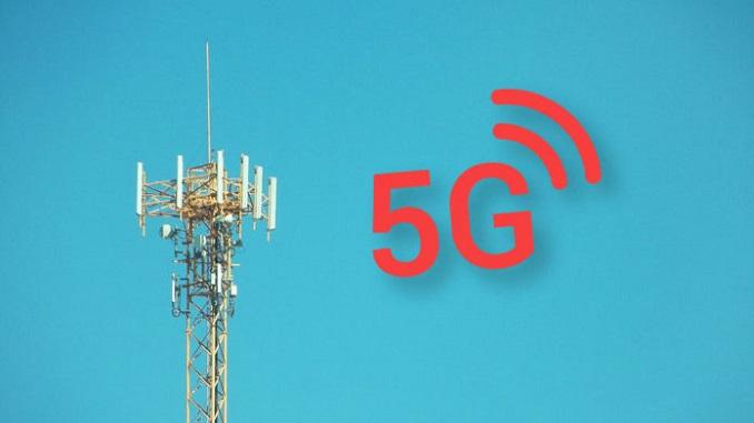 інформація про 5G