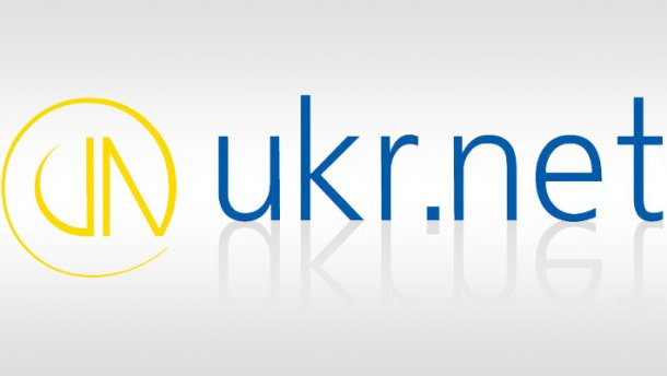 Ukr.net укр нет