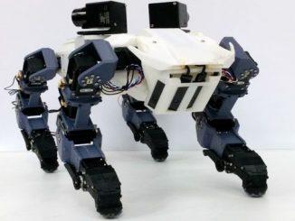 Чотириногий робот