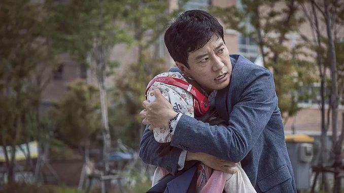 Один день (A Day (Ha-roo)) фільми про часову петлю