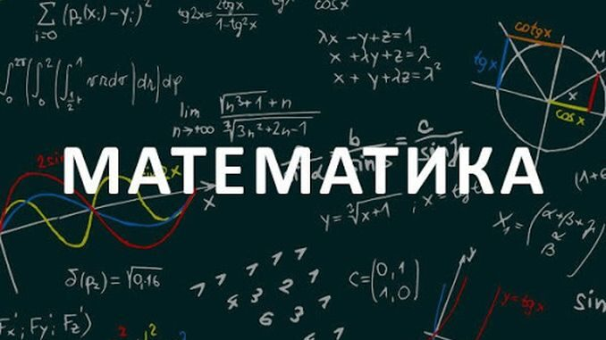 Як люди винайшли математику