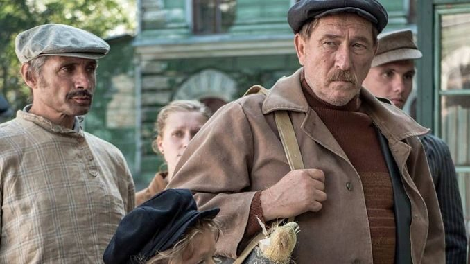 Трейлер українського фільму Чому я живий історія з довоєнного Маріуполя