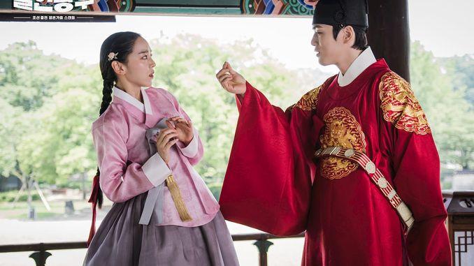 Королева Чхорін / Cheolinwanghoo